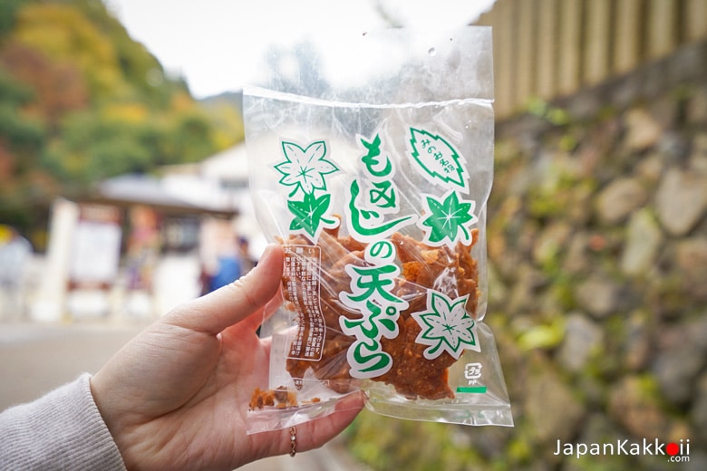 ใบเมเปิ้ลทอด (Momiji Tempura / もみじの天ぷら)