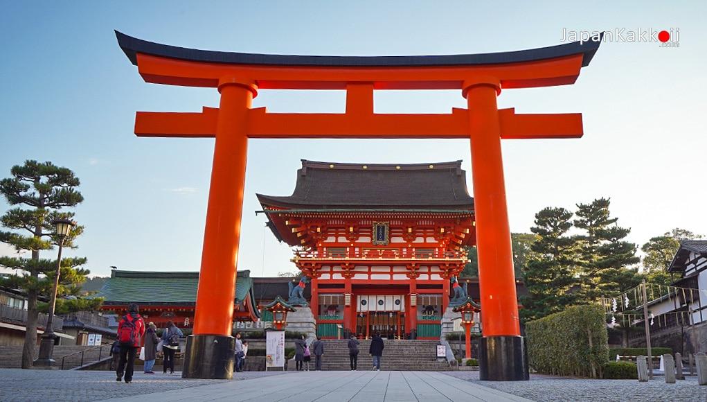ศาลเจ้าฟุชิมิ อินาริ ไทฉะ (Fushimi Inari Taisha)
