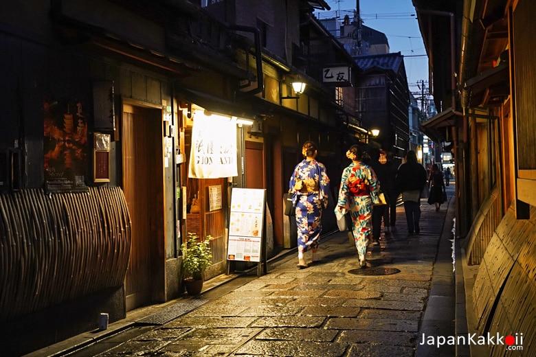 ย่านกิออน (Gion / 祇園)