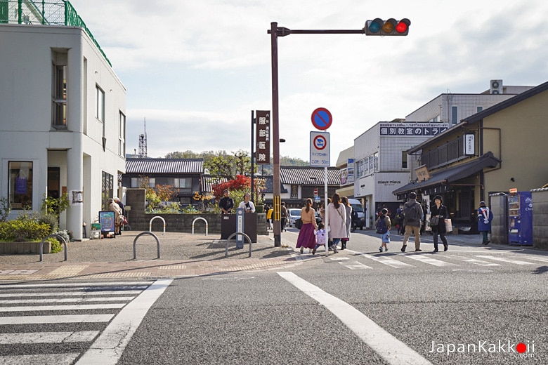 ถนนหน้าสถานีรถไฟ