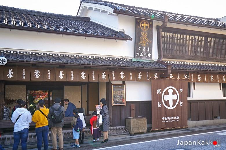 Nakamura Tokichi Head Shop (中村藤吉 宇治本店)