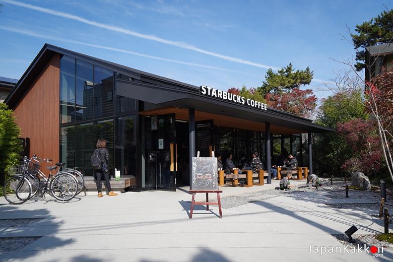 Starbucks Coffee Kyoto Uji Byodo-in Omote Sando
