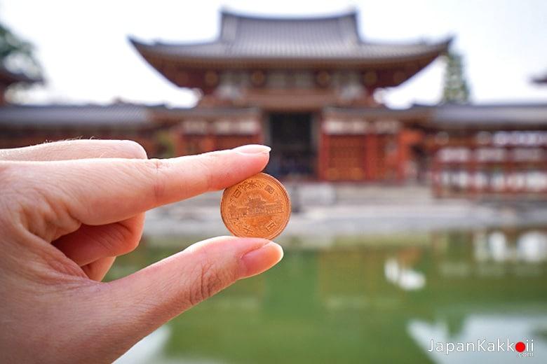 เหรียญ 10 เยน