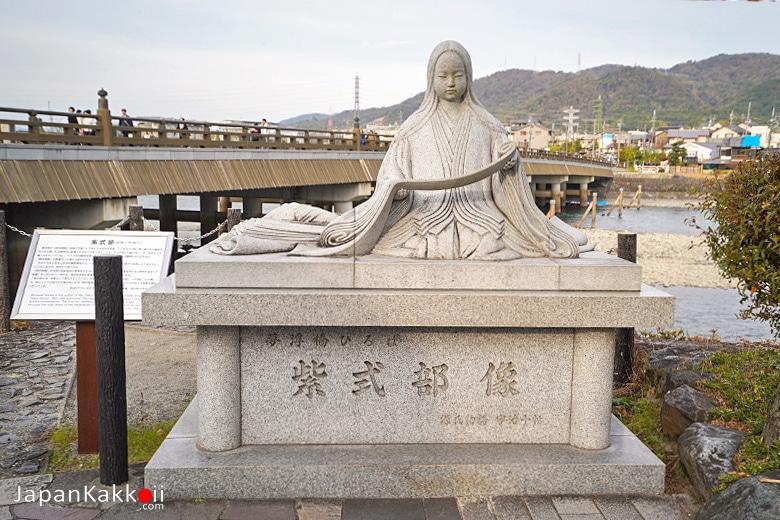 Statue of Murasaki Shikibu (紫式部石像)