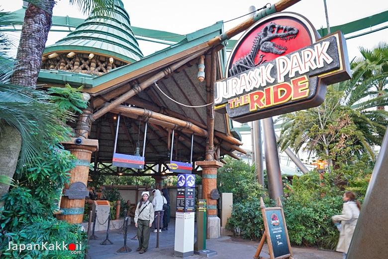 Jurassic Park – The Ride
