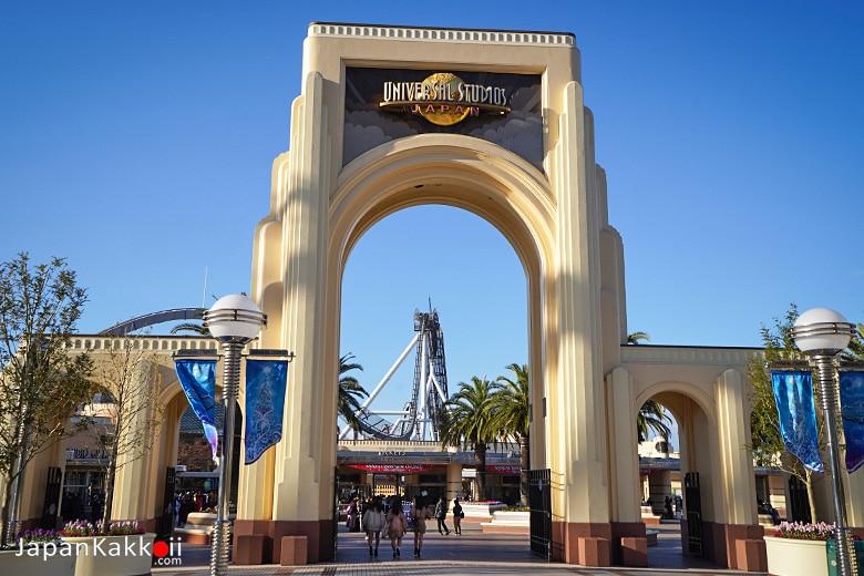 Universal Studios Japan (USJ)