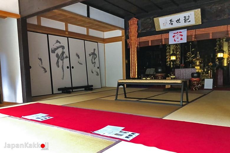 [รีวิว] เที่ยววัดโชจุอิน (Shoju-in Temple) วัดหน้าต่างรูปหัวใจแห่งเมืองเกียวโต