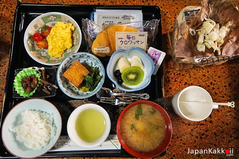 อาหารญี่ปุ่นสมัยใหม่แบบผสมผสาน