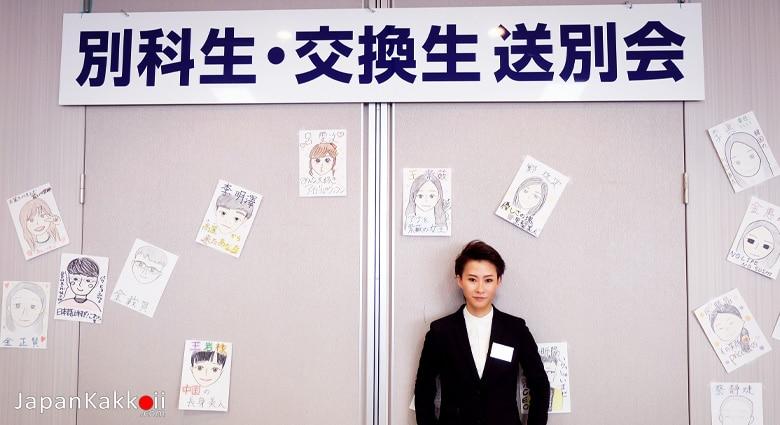 เรียนภาษาญี่ปุ่นด้วยตัวเอง & เรียนที่โรงเรียน