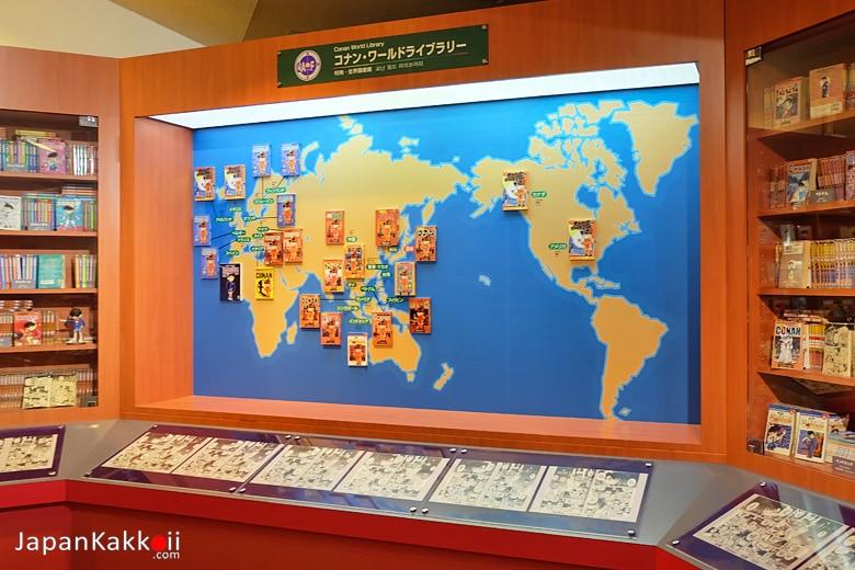 พิพิธภัณฑ์ยอดนักสืบจิ๋วโคนัน (Gosho Aoyama Manga Factory)