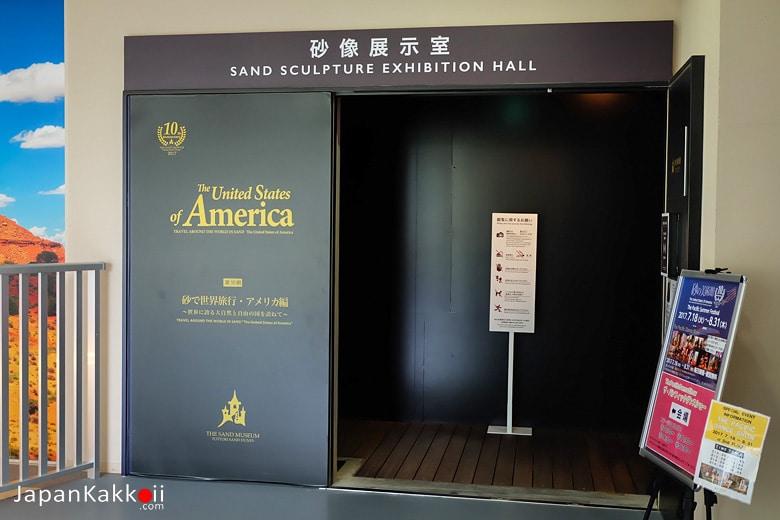 Sand Sculpture Exhibition Hall
