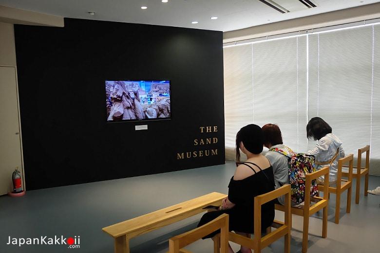 Panel and Video Corner