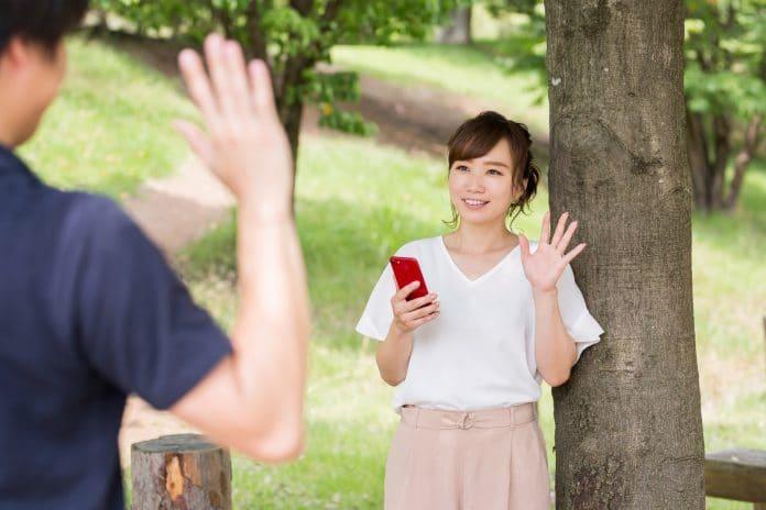 ลาก่อนภาษาญี่ปุ่น 'ซาโยนาระ' さようなら (Sayonara)