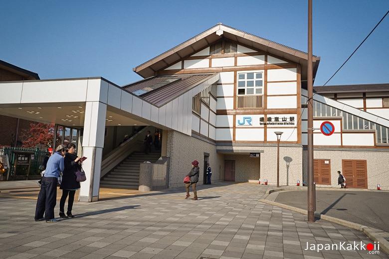 สถานี Saga-Arashiyama