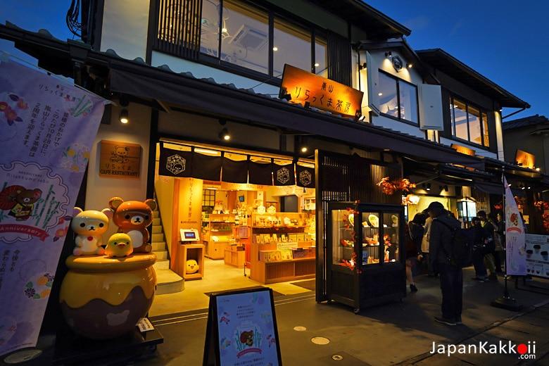 Arashiyama Rilakkuma Sabo (嵐山 りらっくま茶房)