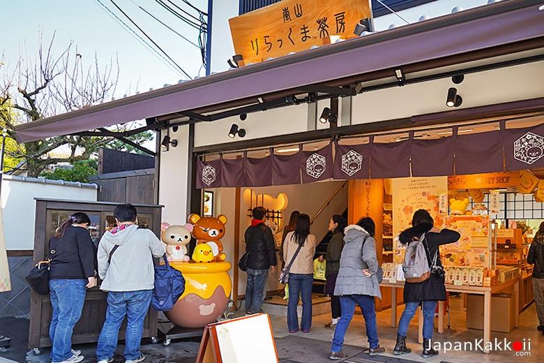 Arashiyama Rilakkuma Tea House