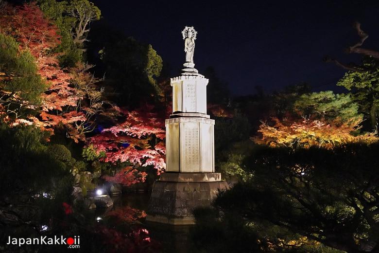 Yuzen-en Garden (友禅苑) Chionin Temple (知恩院)