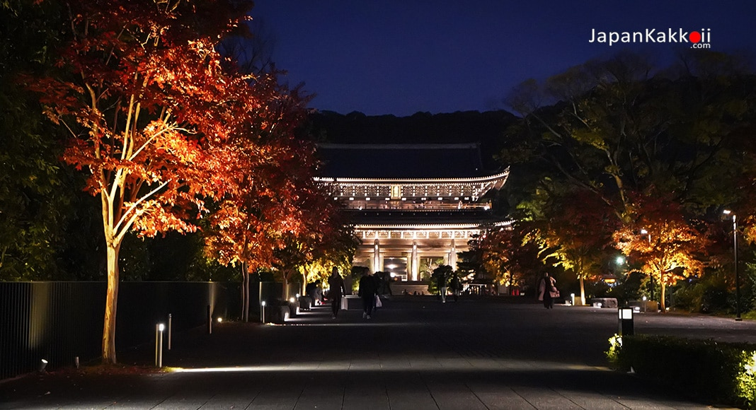 เที่ยววัดชิออนอิน (Chionin Temple)