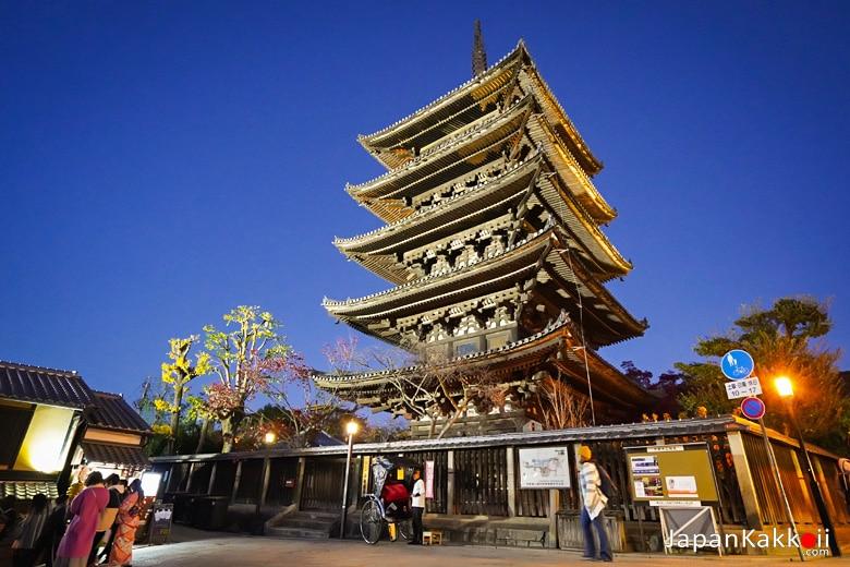 เจดีย์ยาซากะ (Yasaka Pagoda / 八坂の塔)