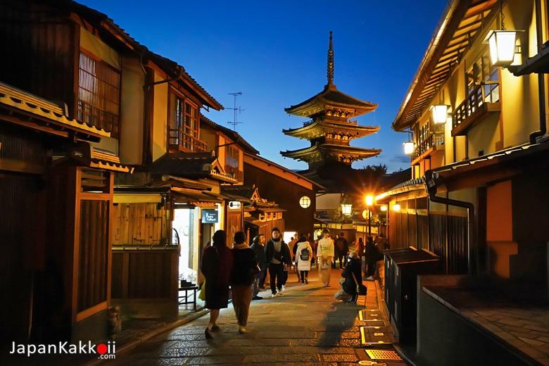 ย่านฮิกาชิยาม่า เกียวโต (Higashiyama Kyoto)