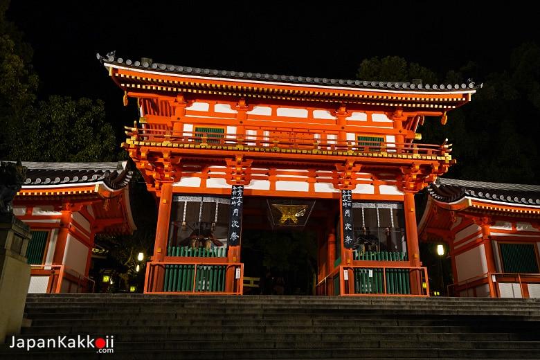 Nishiromon Gate (西楼門)