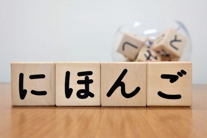 ตัวอักษรฮิรางานะ (Hiragana)