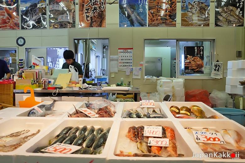 ศูนย์จำหน่ายปลาซาไกมินาโตะ (Sakaiminato Fish Center / 境港さかなセンター)