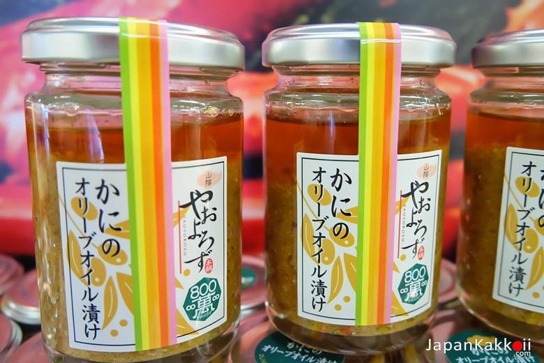 ปูในน้ำมันมะกอก (かにのオリーブオイル漬け)