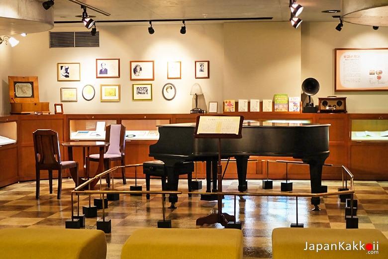 ห้องดนตรี